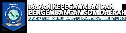 Badan Kepegawaian dan Pengembangan SDM Daerah